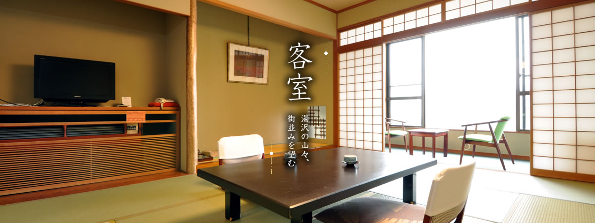 ryokan. Black Bedroom Furniture Sets. Home Design Ideas